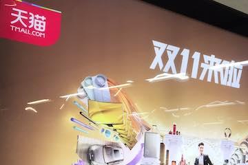 China Is Dominating Ecommerce   Practical Ecommerce